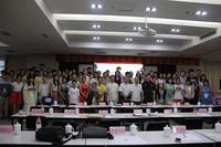 """我的中国梦""""征文颁奖  暨""""中国梦与青年责任""""主题沙龙举行"""